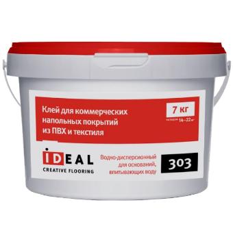 Клей Ideal 303 для коммерческих покрытий 7,0 кг