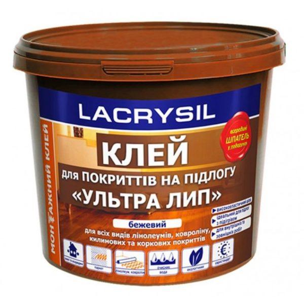 Клей для напольных покрытий Ультра Лип Lacrysil 1,2 кг