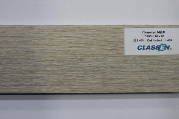 Плинтус МДФ Classen Prestige 80 Дуб Хобальт 222405