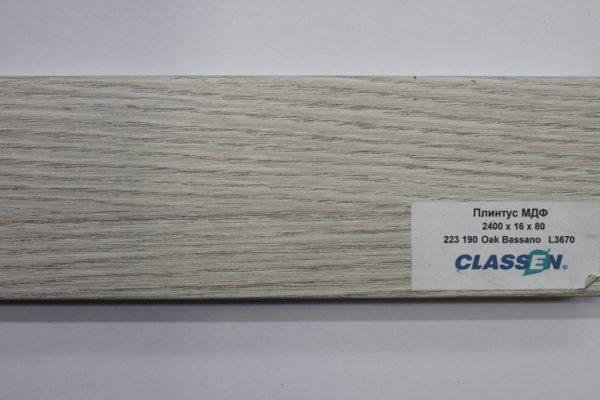 Плинтус МДФ Classen Prestige 80 Дуб Бассано/Толпеко 223190