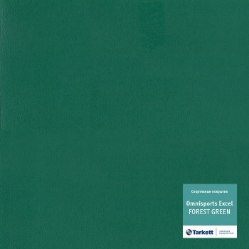 Линолеум Tarkett Omnisports R83 Forest Green рулон 2x20,5м (41м2)