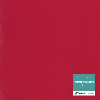 Линолеум Tarkett Omnisports R35 Red рулон 2x20,5м (41м2)