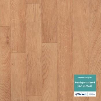 Линолеум Tarkett Omnisports R35 Oak Classic рулон 2x20,5м (41м2)